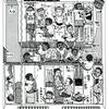 異国バンコクでマスコミ関係の日本人に裏切られ刑務所へ