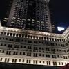 香港旅行その9 カフェドロブションでアフタヌーンティー