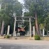せせらぎの小道:宇奈己呂和気神社(うなころわけじんじゃ)