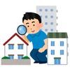 個人的には、ローンが通れば、こんなに家を手に入れやすい瞬間は無いと思う。融資編