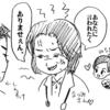 ☆また観たい!!オススメドラマ3選☆