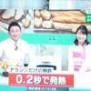 20,000円のトースターって!