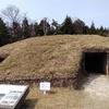 富山湾西部の古墳群 【歴史】【旅】