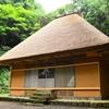 今ではとても珍しい茅葺屋根のお寺 修復されて見ちがえた岩戸寺