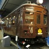 鉄道博物館 その9