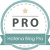 【ブログ運営】ついにはてなブログProにしました!!【月額1080円】