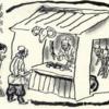 ザスト通信を読む(96)ピア・サポートの羊頭狗肉