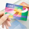 香港でオクトパスカードを使うならオクトパスアプリ導入がオススメ