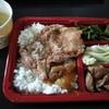 台湾のお弁当はだいたいこんな感じ。