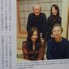 谷口の原画展・歩く男を再び・芸術新潮の追悼 ほか
