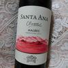 【安うまワイン】サンタ・アナ クラシック マルベック~カインズで買った698円の赤らしい赤ワイン