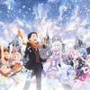 【感想】OVA上映「Re:ゼロから始める異世界生活 Memory Snow」- まさかの「このすば」コラボ!?キャラの可愛さが際立っていたな