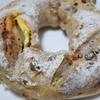 アピタのパン屋  Epi-ciel