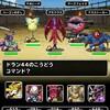 level.376【ウェイト100・黒い霧】第28回闘技場チャレンジカップ3日目