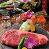 【オススメ5店】浜松(静岡)にある創作料理が人気のお店