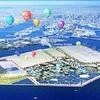 2025年「大阪万博」決定!