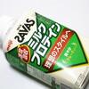 筋トレ動画とザバスのプロテインミルクを飲み続けてたら腹筋われました。