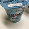 TANPACT ヨーグルトはなかなか優れものでダイエットの強い味方!!