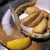 海老芋って生で食べられるんだ