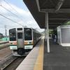 横川駅へ移動します。