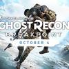 【PS4/XB1】ゴーストリコン ブレイクポイントが10月4日に発売決定!Amazonで予約開始、早期予約特典もついてくるぞ!