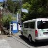 静岡駅から井川駅までバスで行ってみた