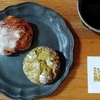 GORGE  @反町 新作☆抹茶とホワイトチョコのブリオッシュ&セロリとチーズのリュスティック