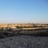 エルサレム旧市街へ ① 嘆きの壁