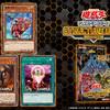 【遊戯王】3枚の再録カードが判明! 《魔轟神獣ケルベラル》がエラッタされてる!【ストラクチャーデッキ-混沌の三幻魔-】