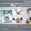 【S14 シングル】ザリガニ入りグロスバメ(3世代統一)【最高2070 最終2017】
