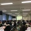 放送大学沖縄学習センターにて「楽しいワークで学ぶ アドラー心理学入門講座」を4.5時間で開催しました。