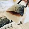 根城 八戸ニューシティホテル ここの虎鯖は絶対食べておいて欲しい!