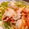 簡単チーズダッカルビでパワーサラダ!糖質オフランチ☆