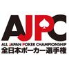 【AJPC2017】東京予選へ行ってきました