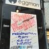 6.30 Virgin Rocks 2~NISHIURA NIGHT(mezcolanza(メスコランサ)、ベッド・イン、町あかり、トッピングクラブ) /渋谷eggman