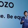 ZOZOの配当がやばい! 3割以上ダウン! 19.1%の大幅減益!