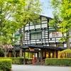2021年 軽井沢万平ホテルでの3泊4日①