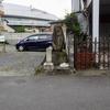 村はずれにまつられていた庚申塔 福岡県北九州市小倉北区萩崎町