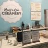おいしいアイスクリーム屋さん