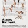 「ダンシング・ベートーベン」