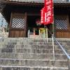 尾長天満宮、尾長山の麓に菅原道真が太宰府に下る際休息されました。(二葉の里、歴史の散歩道)