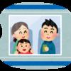 【子連れレゴランド訪問記】レゴランドー名古屋駅間移動|あおなみ線-メイカーズピア