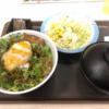 松屋フーズホールディングス【9887】番外編