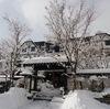 お得!新穂高温泉「穂高荘・山のホテル」  で「さるぼぼコイン」貰えました!