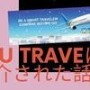 UTU Travel @TravelUtu さんのサイトでコタキナバルの旅動画(A Stay in Kota Kinabalu)が紹介されました。
