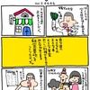 ミスタードーナツ【vol.3】