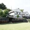 倉敷市児島の塩田王の家「旧野崎家住宅」