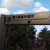 長門市総合公園(ルネッサ長門)その2 ほぼほぼ誰もいない隠れスポット紹介(別に隠れてはないけど…。)