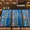 9日目:オーストリア航空 OS332 オスロ(OSL)〜ウィーン ビジネス