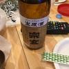 あの!会の狭間で五反田のしんごさん&永野さんの中の人さん忘年会へちょい酔いクジラのおっちゃんがまざってきたそうです。